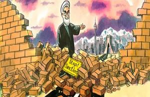 All'Iran viene riconosciuto il suo ruolo (ultima parte)