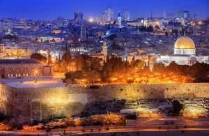 Che cos'è Gerusalemme?